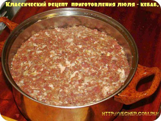 Кебаб на сковороде рецепт с пошагово