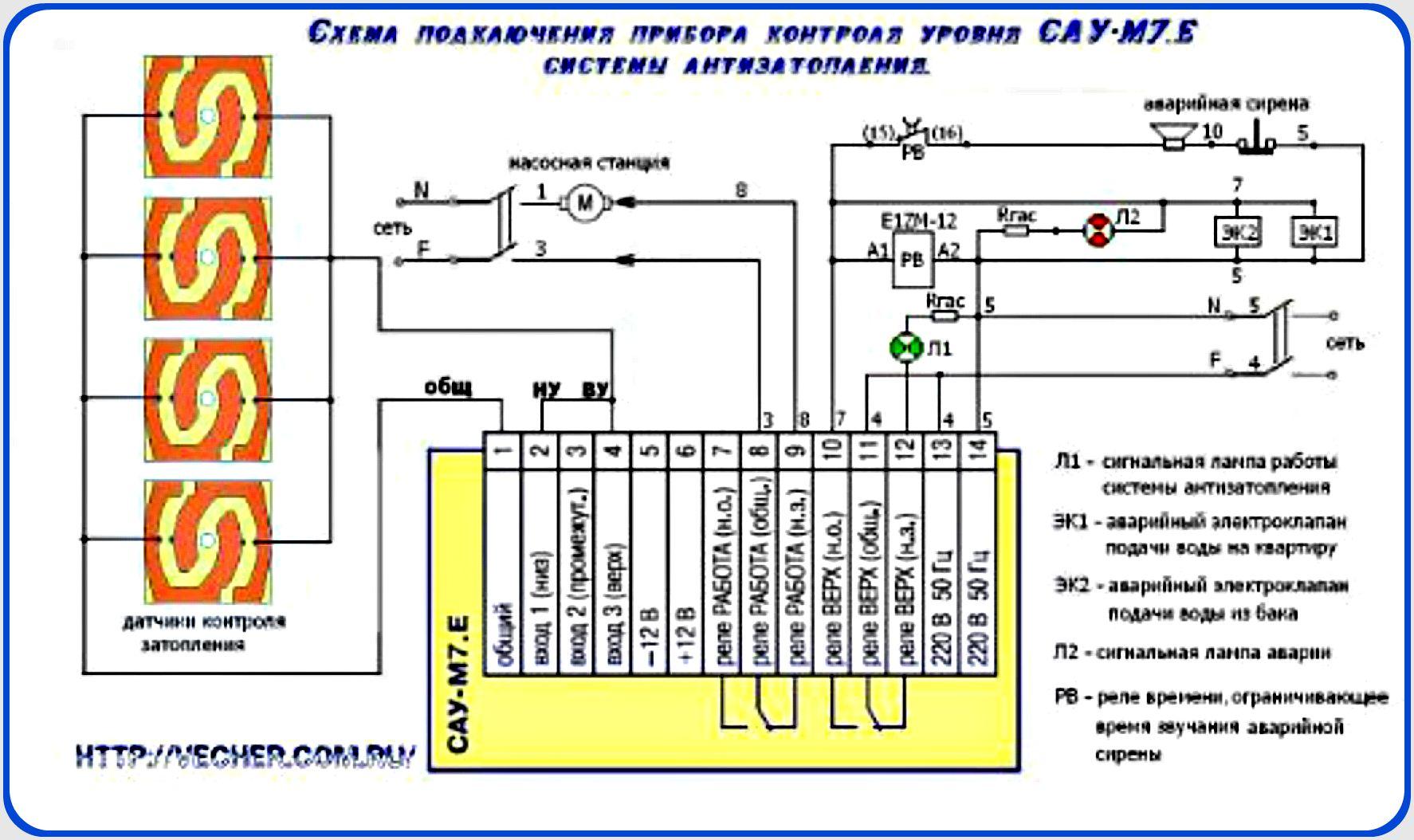 sxema-CAY-М7E