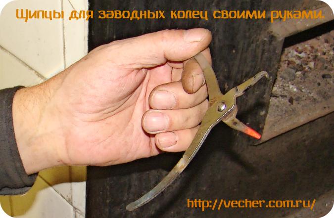 Пинцет для заводных колец своими руками 29
