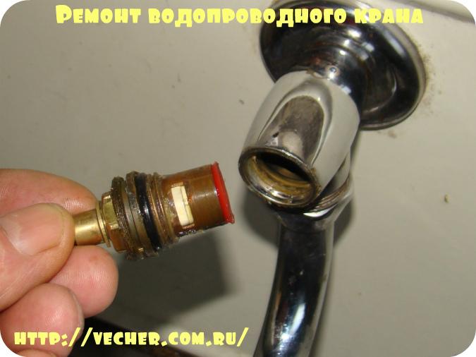 Водопроводный смеситель ремонт своими руками