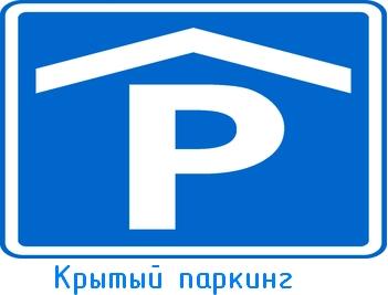 znaki_KP