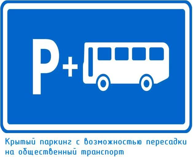 znaki_KPA