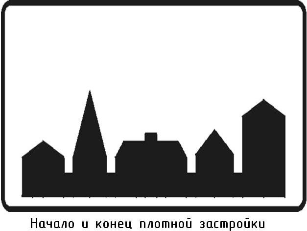 znaki_NKPZ