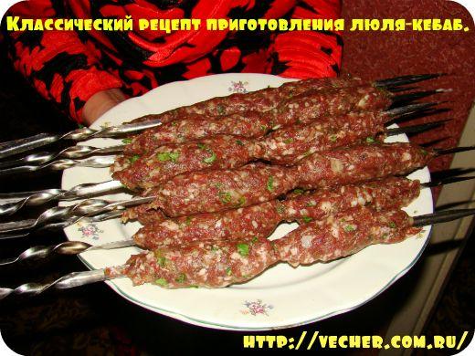 lyulya-kebab10