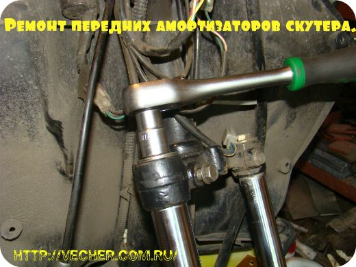 remont-amortizatorov1