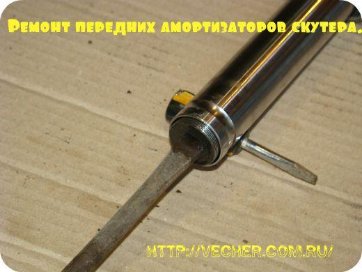remont-amortizatorov10