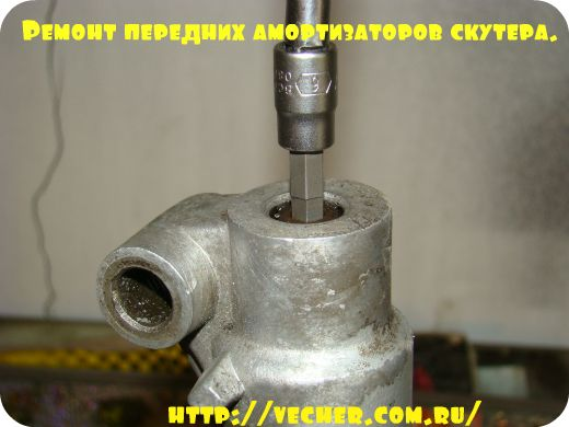 remont-amortizatorov13