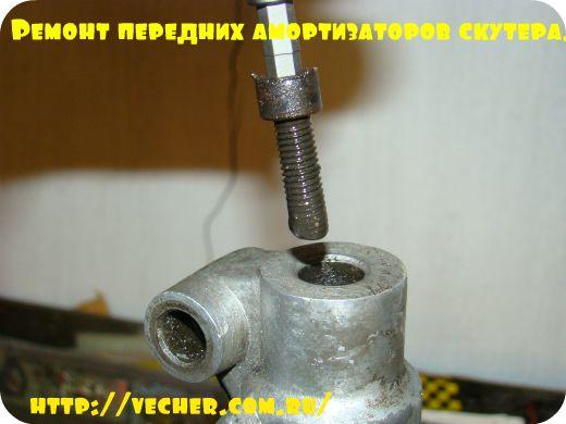 remont-amortizatorov14