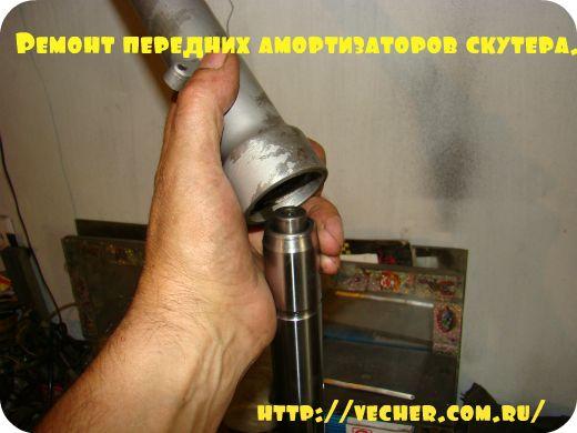 remont-amortizatorov15