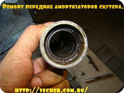 remont-amortizatorov18