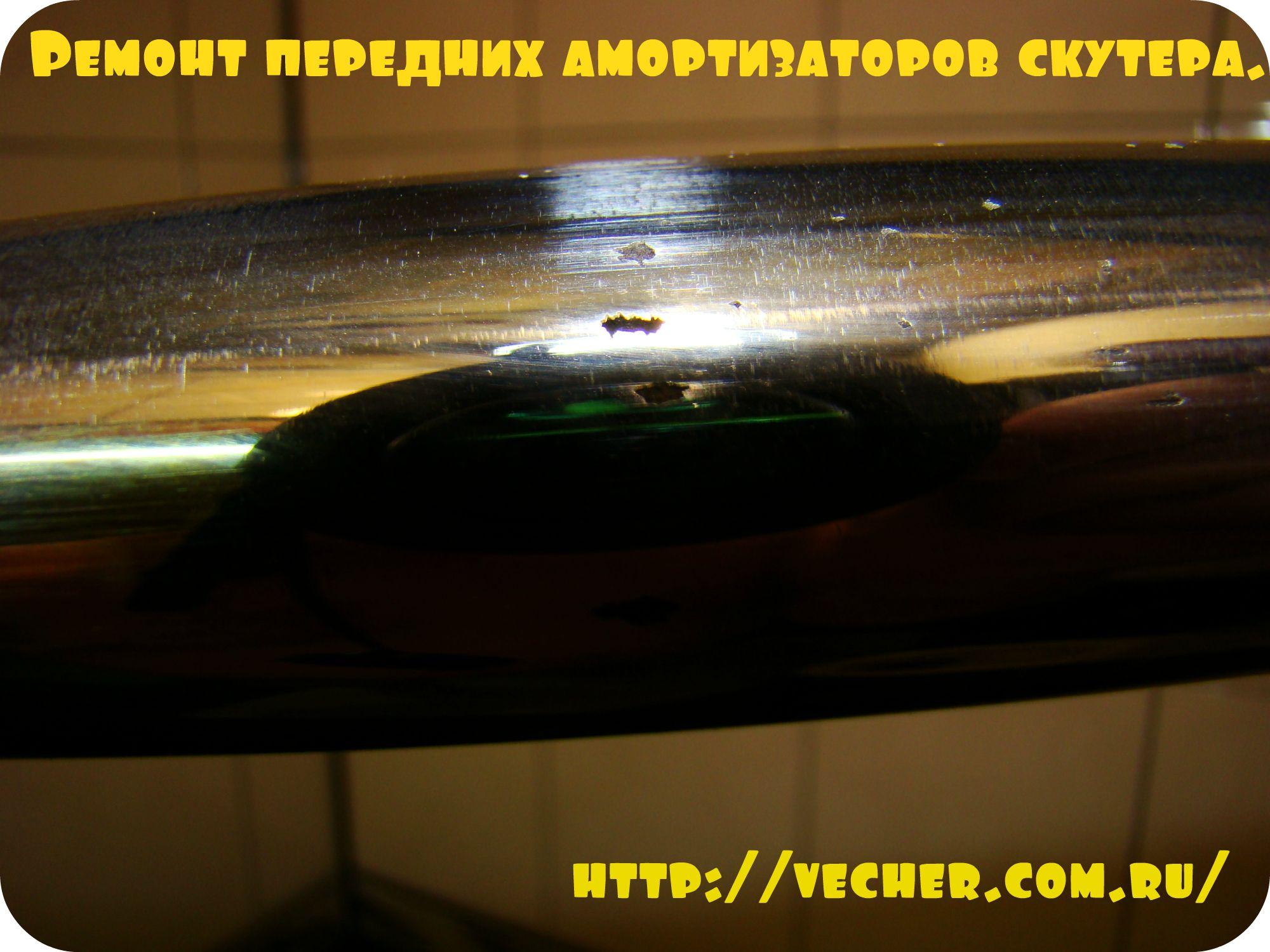 remont-amortizatorov19