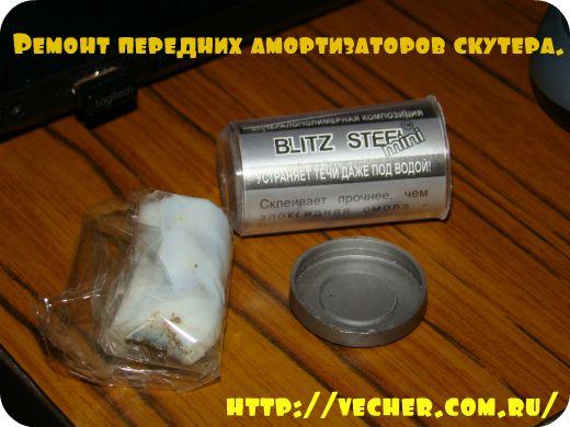remont-amortizatorov20