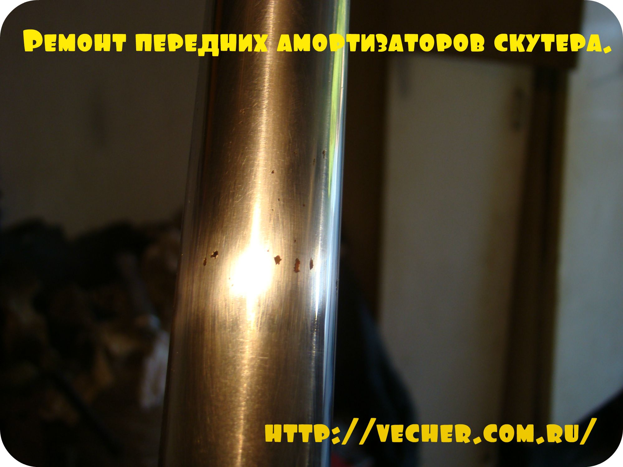remont-amortizatorov22