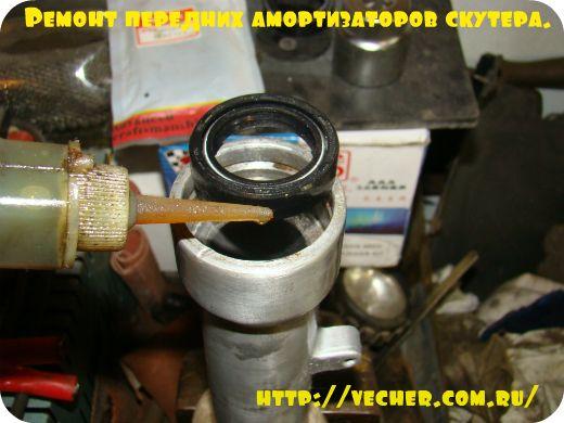 remont-amortizatorov24