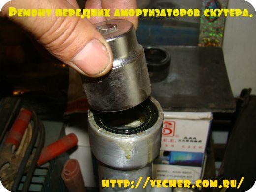 remont-amortizatorov25