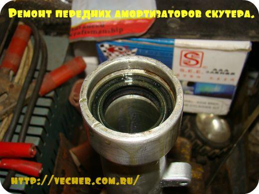 remont-amortizatorov27