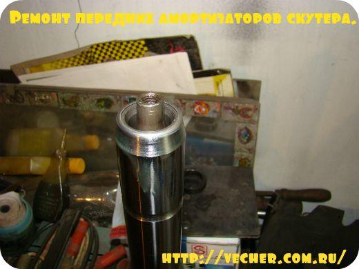 remont-amortizatorov29