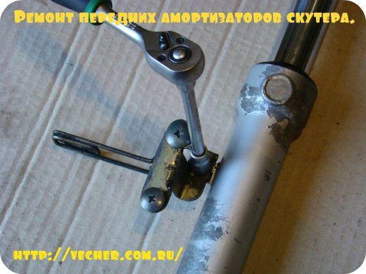 remont-amortizatorov3