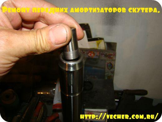 remont-amortizatorov30