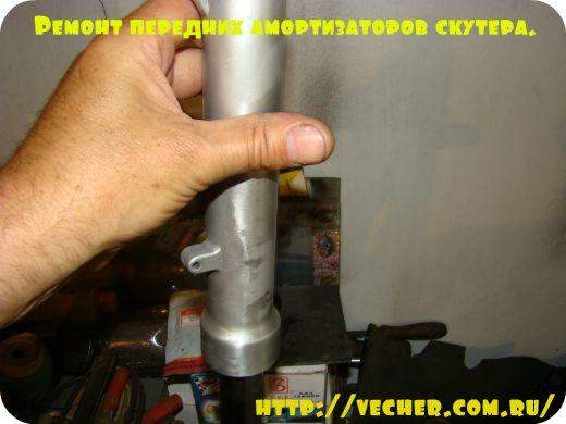 remont-amortizatorov31