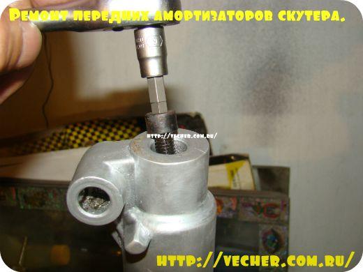 remont-amortizatorov32