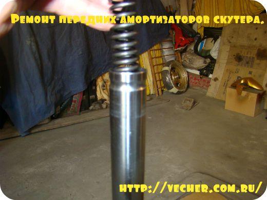 remont-amortizatorov33