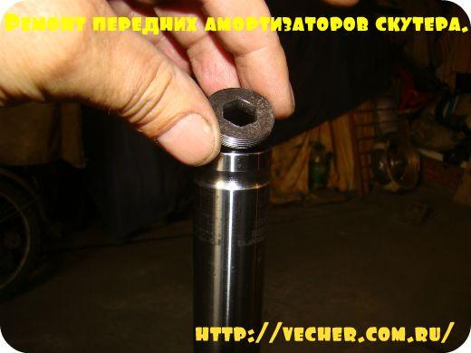 remont-amortizatorov34