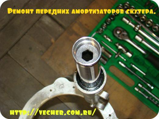 remont-amortizatorov35