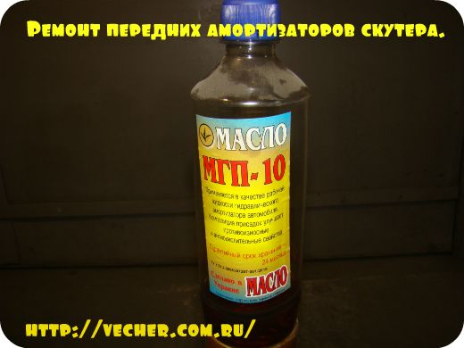 remont-amortizatorov37