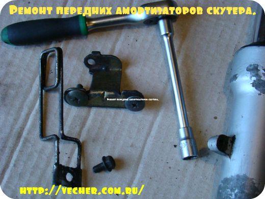remont-amortizatorov4
