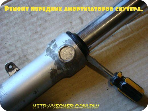 remont-amortizatorov5