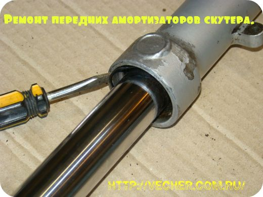 remont-amortizatorov7