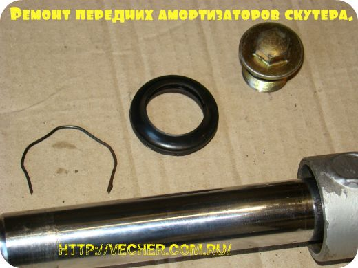 remont-amortizatorov9
