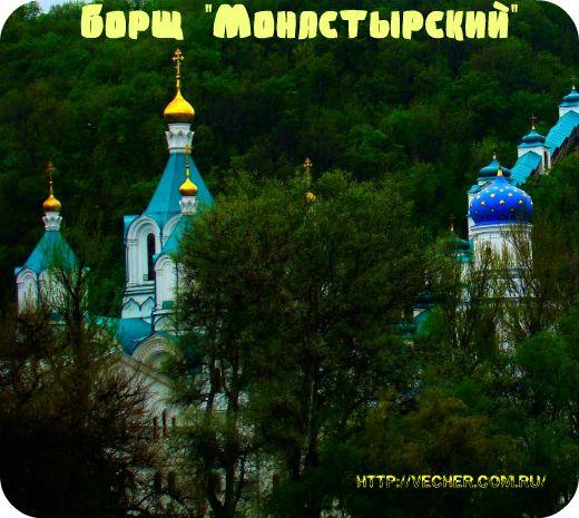 Sviatogorsk