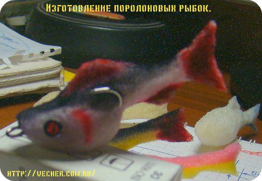 porolonovaja ribka25