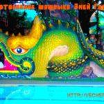 Приготовление шашлыка «Змей Горыныч»