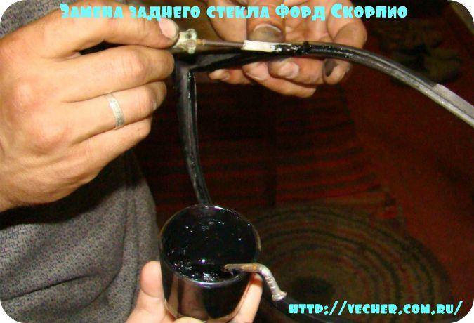 zamena zadnego stekla ford scorpio2