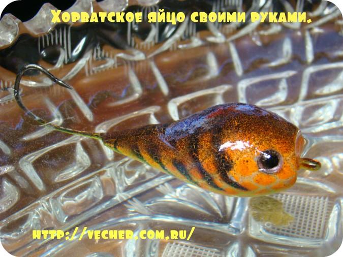 horvatskoe yajco12