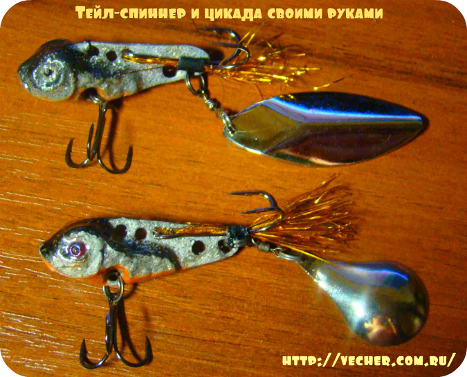 tail spinner12