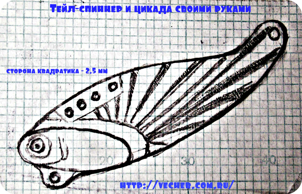 tail spinner17