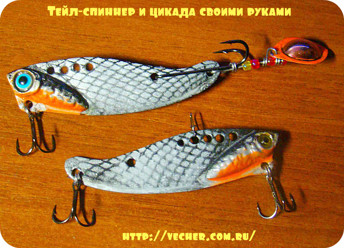 tail spinner21