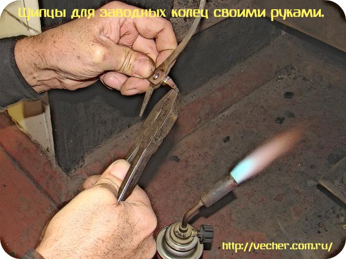 shhiptsy dlya zavodnyh kolets2
