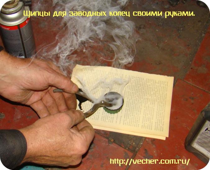 shhiptsy dlya zavodnyh kolets7