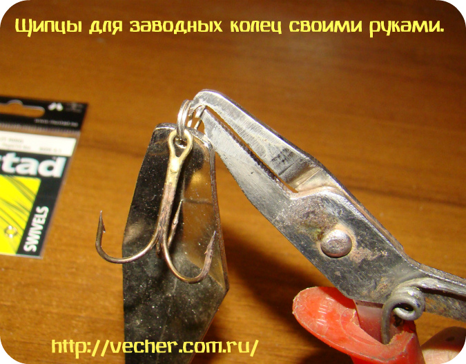 shhiptsy dlya zavodnyh kolets9