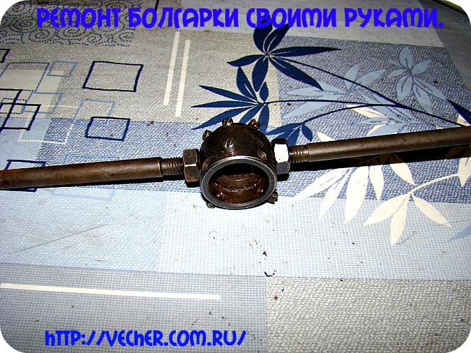 remont-bolgarki-svoimi-rukami11