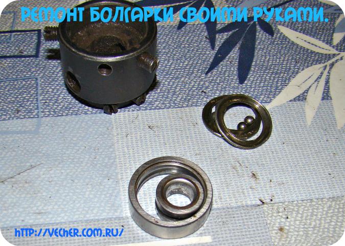 remont-bolgarki-svoimi-rukami15