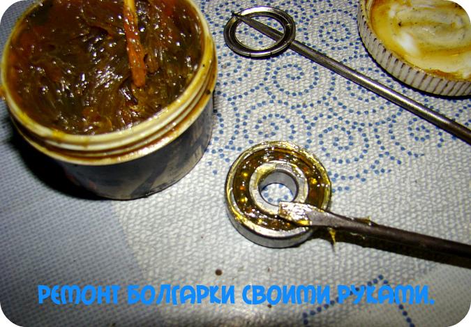 remont-bolgarki-svoimi-rukami17