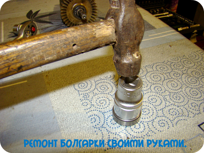 remont-bolgarki-svoimi-rukami18