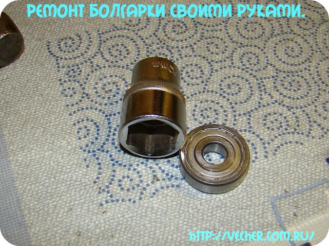 remont-bolgarki-svoimi-rukami19