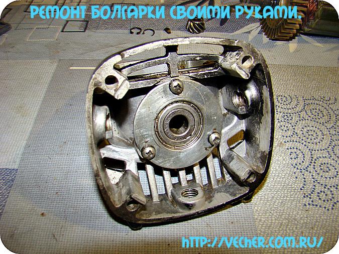 remont-bolgarki-svoimi-rukami20